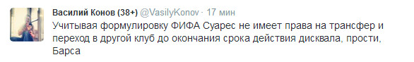 Источник — @VasilyKonov