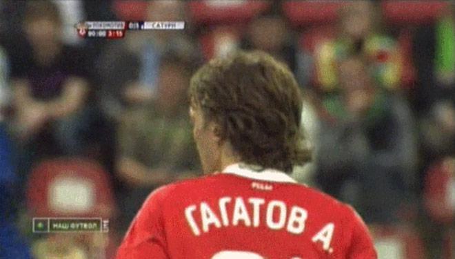 В 2010 году за «Локомотив» против «Сатурна» сыграл некий Алан Гагатов