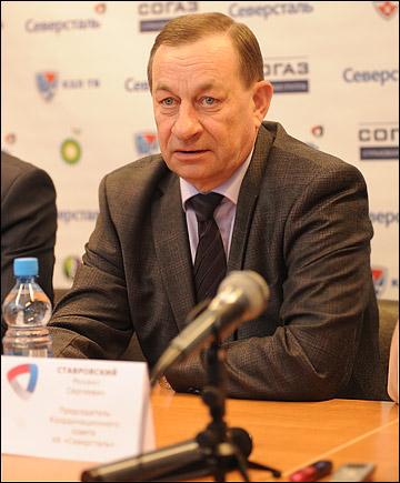 Михаил Ставровский