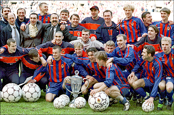 2002-й год