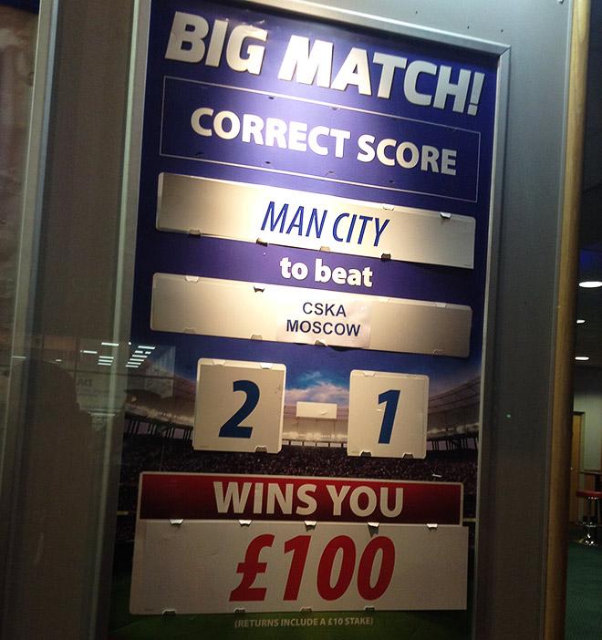 В Манчестере почему-то настойчиво предлагают ставить на 2:1 в пользу «Сити»