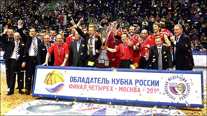 ЦСКА - обладатель кубка России!