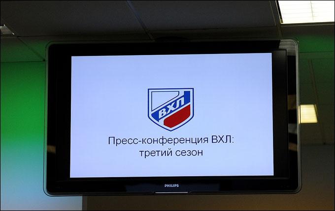 6 сентября 2012 года. Москва. Пресс-конференция, посвящённая открытию сезона в ВХЛ