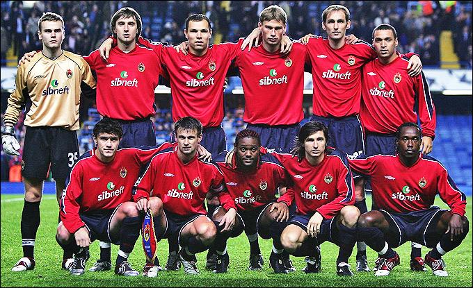 2004-й год