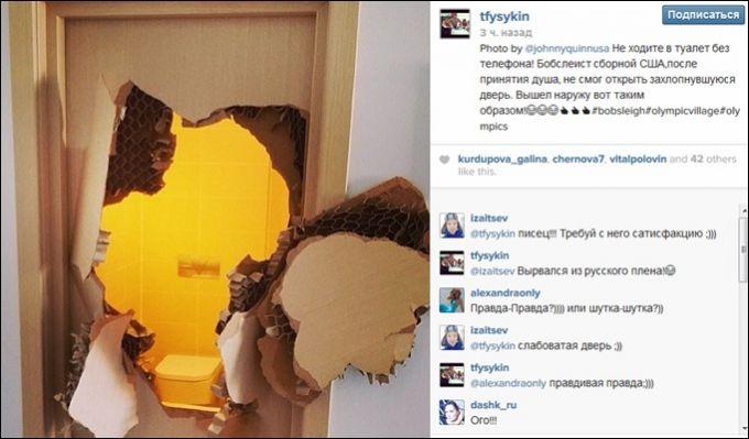��������� � instagram.com/tfysykin