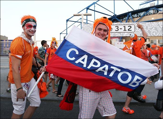 Болельщики Голландии российским флагом