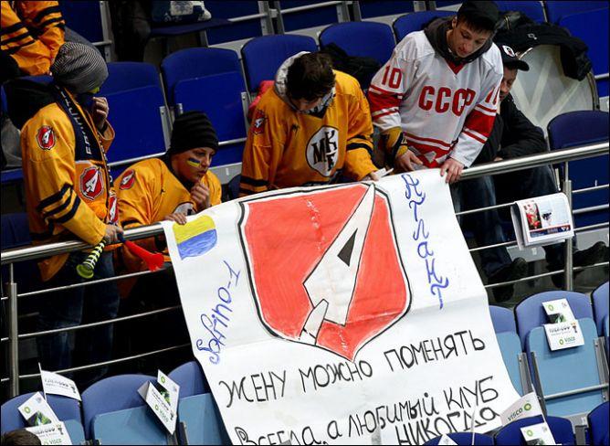 """12 апреля 2011 года. Мытищи. Плей-офф КХЛ. Финал. """"Атлант"""" — """"Салават Юлаев"""" — 2:3."""