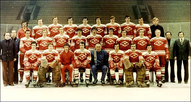 Наша история. Часть 34. 1979/80. Фото 04.