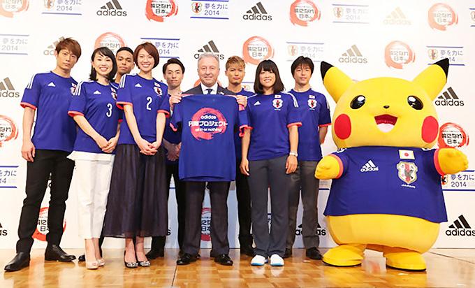 Наверное, самый популярный покемон в мире — Пикачу — возглавит команду талисманов футбольной сборной Японии на чемпионате мира-2014