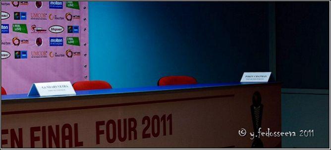 """""""Финал четырёх"""" женской Евролиги сезона-2010/11 в Екатеринбурге (1)"""