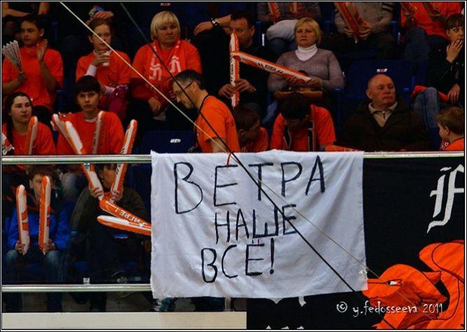 """""""Финал четырёх"""" женской Евролиги сезона-2010/11 в Екатеринбурге (13)"""