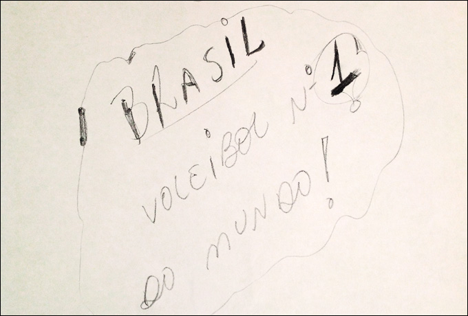 Главный тренер Бразилии молча встал и вышел из зала, оставив только рисунок, который набросал во время пресс-конференции
