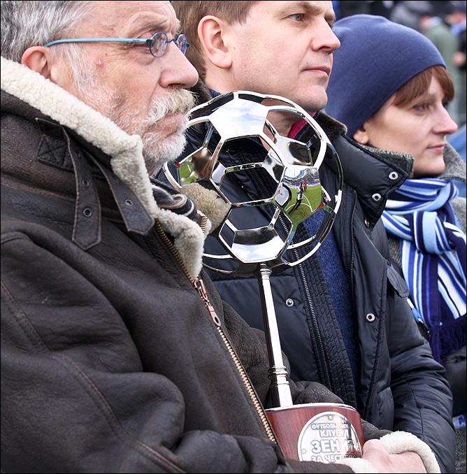 """Очередной трофей """"Зенита"""""""