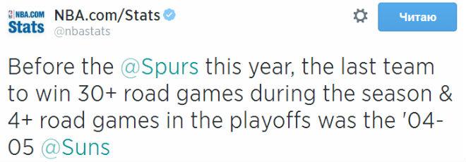 До «Сан-Антонио» последний раз выиграть на выезде 30 матчей в «регулярке» и 4 в плей-офф за один сезон удавалось «Финиксу»-2004/05.