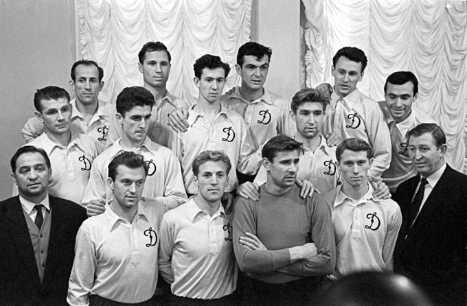 """Московское """"Динамо"""" — чемпион СССР 1959 года"""