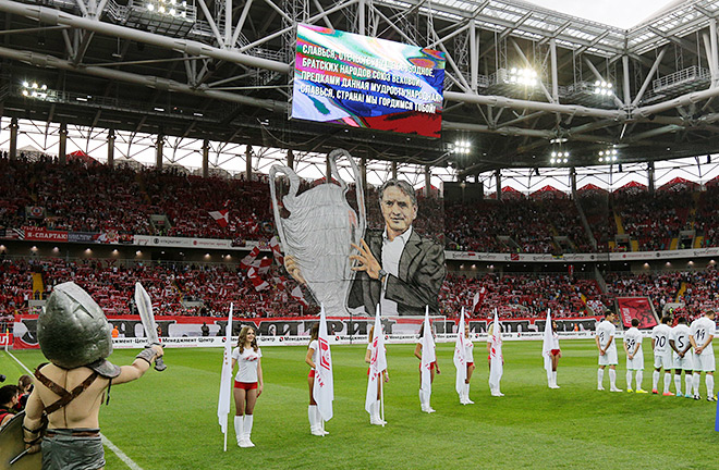 Перфоманс болельщиков «Спартака», посвящённый Дмитрию Аленичеву