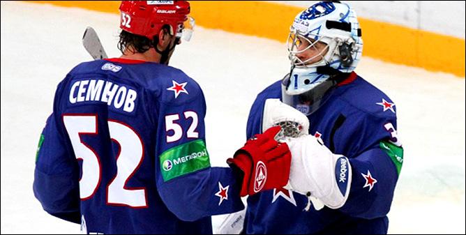 07.12.2010. КХЛ. СКА - Локомотив - 4:2. Фото 01.