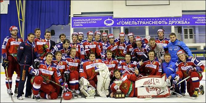 Вторая сборная на Кубке Полесья