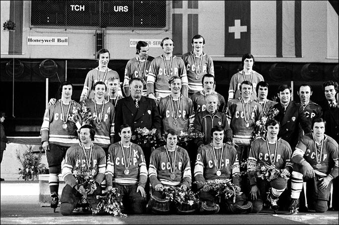Сборная СССР — олимпийский чемпион 1976 года