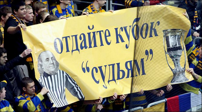 """14 апреля 2011 года. Мытищи. Плей-офф КХЛ. Финал. """"Атлант"""" — """"Салават Юлаев"""" — 4:0."""