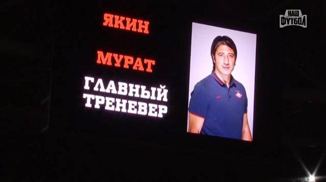 Якин, по «мнению табло стадиона «Открытие-Арена», точно не тренер. А… треневер