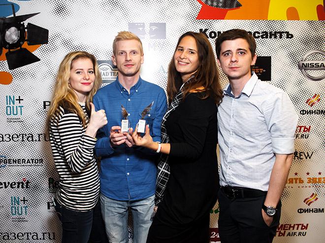 Лауреаты фестиваля «Серебряный меркурий»