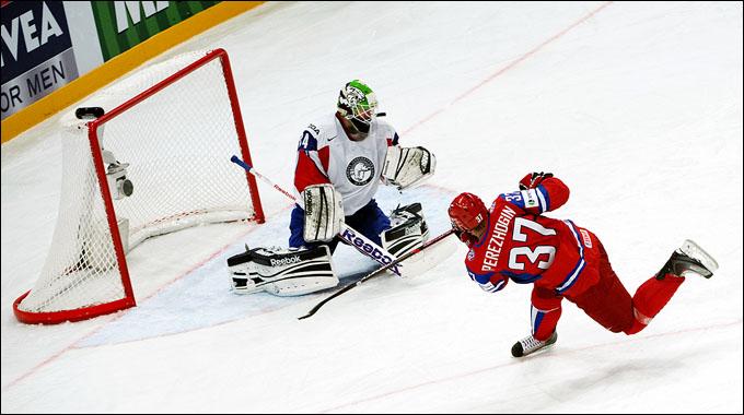 Россия против Норвегии