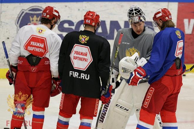 Сергей Бобровский на тренировке