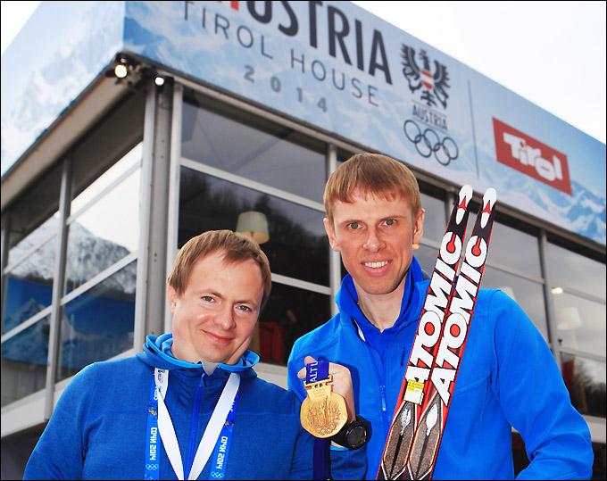 Михаил Иванов и его золотая олимпийская медаль