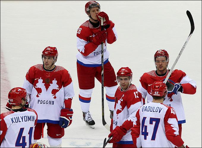 Сборная России прощается с Олимпиадой
