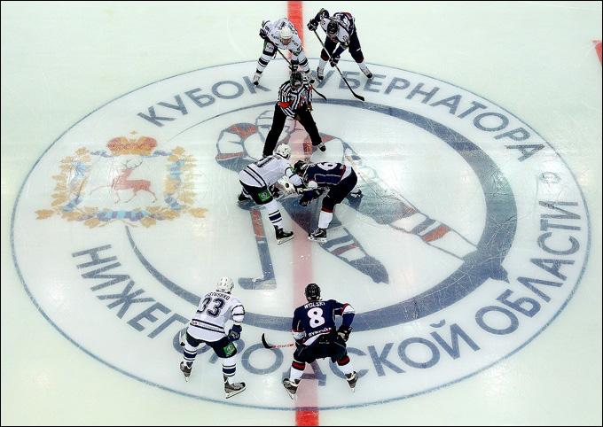 Хоккейный сезон в Нижнем Новгороде начинается с Кубка губернатора