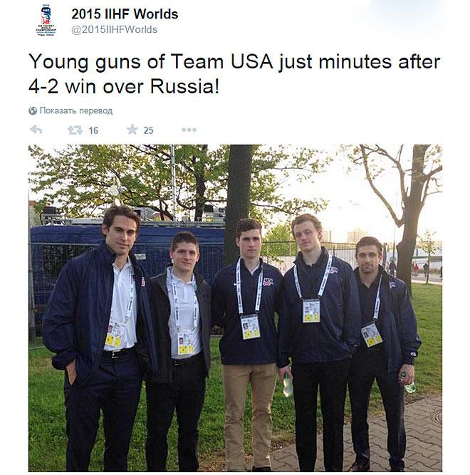 Хоккеисты сборной США после матча с Россией