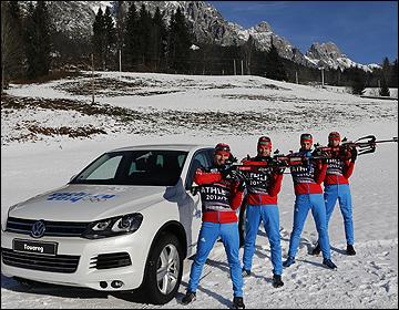 Не каждая команда может похвастать такими партнёрами, как сотрудничающая с марками Volkswagen и Volkswagen Коммерческие автомобили сборная России