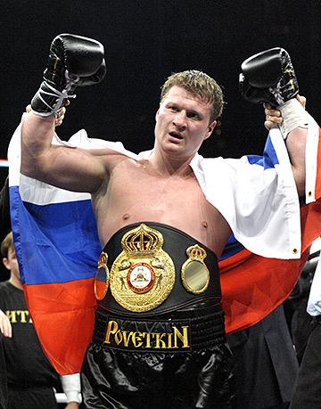 Александр Поветкин. Чемпион в супертяжёлом весе по версии WBA 2011-2013.