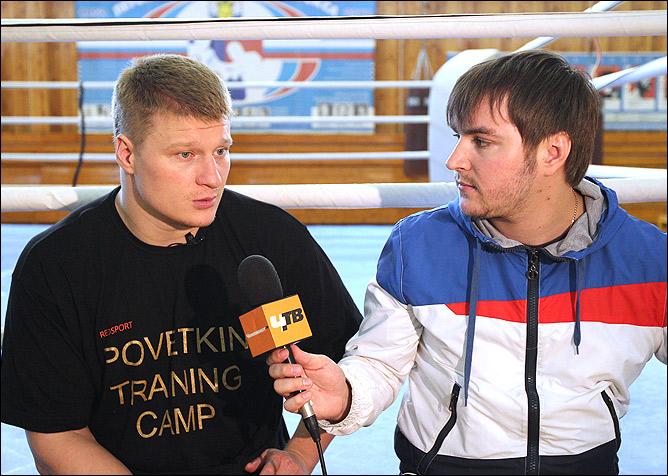 Александр Поветкин и Константин Устьянцев