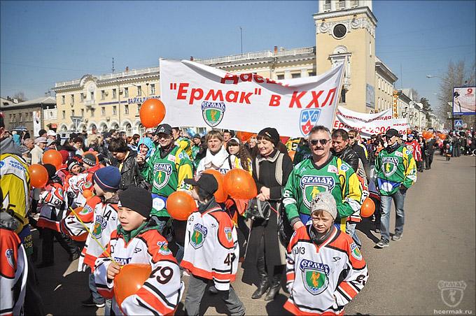 "Мир, труд, май и ""Ермак""!"
