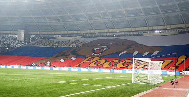2007 год, Россия – Англия – 2:1