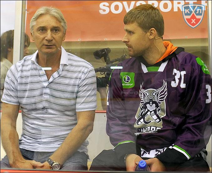 Зинэтула Билялетдинов и Илья Брызгалов