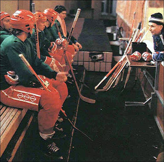 Наша история. Часть 41. 1986/87. Фото 01.