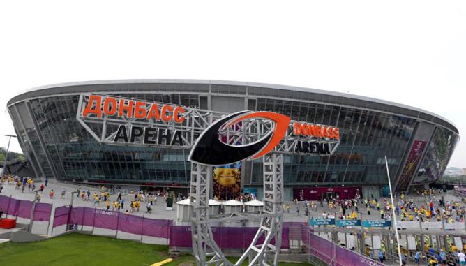 """Пришла пора снять """"заклятие"""" с """"Донбасс Арены"""""""