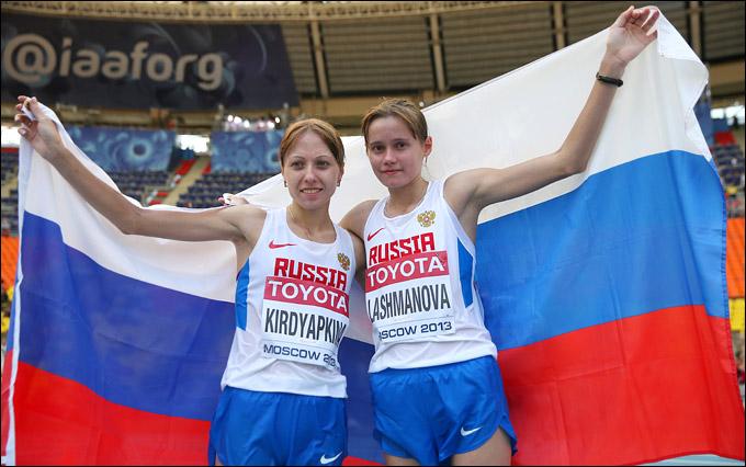 Анися Кирдяпкина и Елена Лашманова