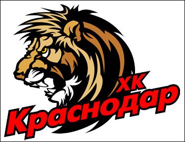 """""""Кубань"""" и """"Сарыарка"""" готовы вступить в ВХЛ"""