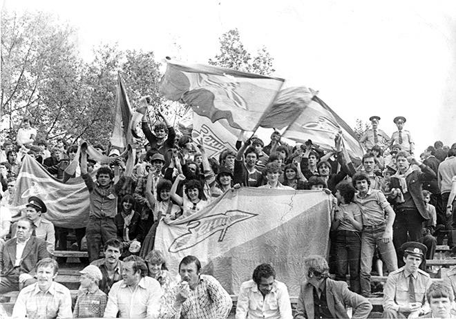 Болельщики «Зенита» в 1984 году