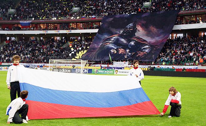 2008 год, Россия – Уэльс – 2:1