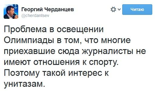 Источник — twitter.com/cherdantsev