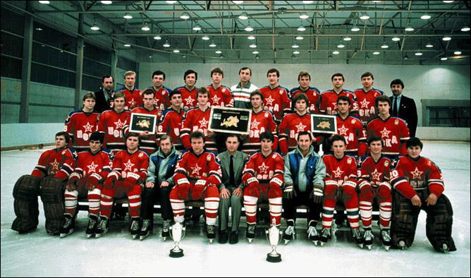 Наша история. Часть 42. 1987/88. Фото 04.