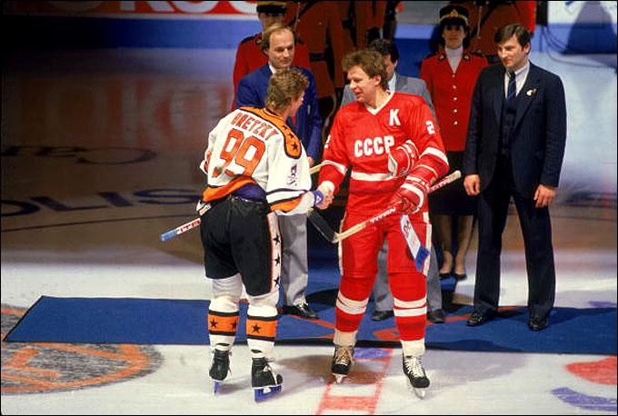 Рандеву-1987. Капитаны команд Уэйн Гретцки и Вячеслав Фетисов