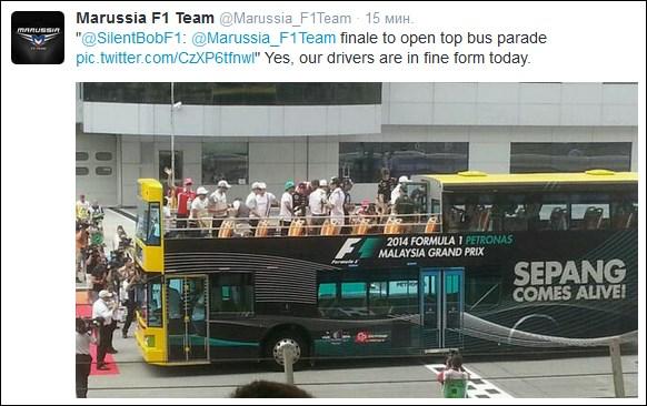 Гран-при Малайзии. Парад пилотов