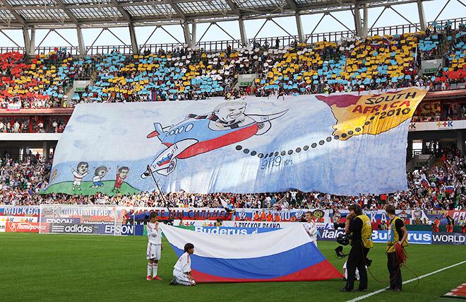 2009 год, Россия – Аргентина – 2:3