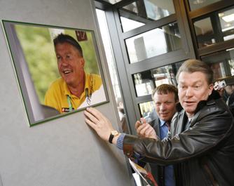 Блохин — легенда украинского футбола